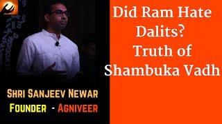 Video Did Ram Hate Dalits? - Truth of Shambuka Vadh download MP3, 3GP, MP4, WEBM, AVI, FLV Oktober 2018