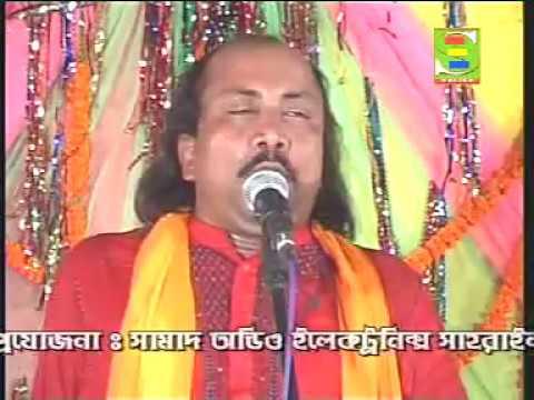 ফকির আবুল সরকার Nishi raitay ghum vaniga jay Fakir abul sarkar
