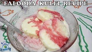 Falooda Kulfi recipe | Delicious falooda kulfi hindi recipe | SHEEBA CHEF