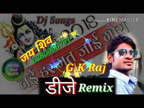 Dj Bhojpuri Bhakti 2019 Song Nawratari Poy 2019 Ka Video Song Gana 6280066751
