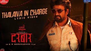 DARBAR (Hindi) - Thalaiva In Charge (Lyric Video) | Rajinikanth | AR Murugadoss | Anirudh | Raftaar