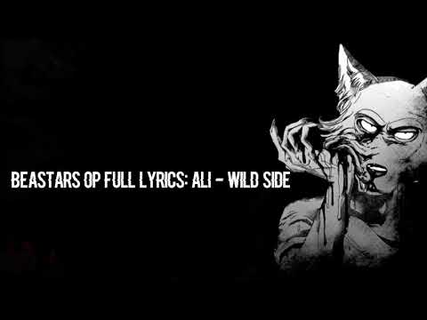 Beastars Opening Full + Romaji Lyrics Wild Side By Ali