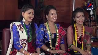 Jhyammai Dohari   Sagar B.C VS Mina Budhathoki   Mega Television   2076-2-32