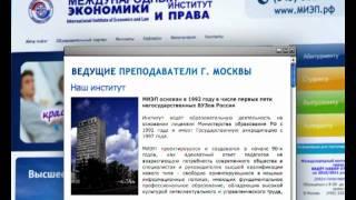 Ролик Екатеринбург 15 сек(, 2011-09-06T06:04:09.000Z)