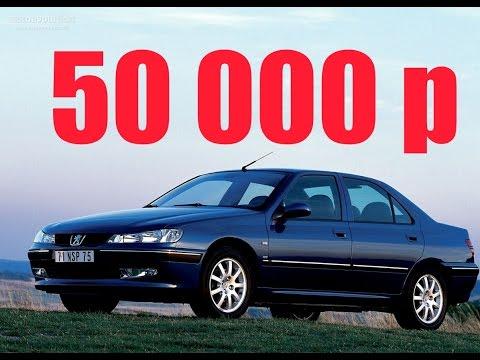 Осмотр Peugeot 406 1996. Когда в кармане всего 50 тысяч (ч. 1). #ФормулаРыжкова №3