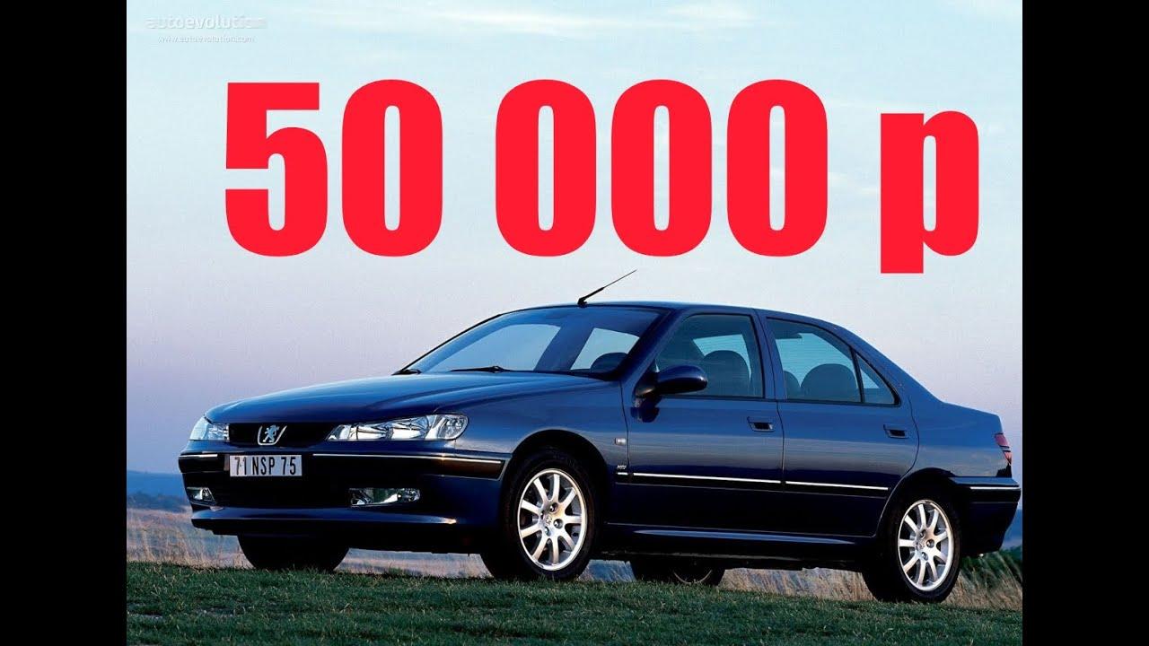 Осмотр БУ Peugeot 406 1996 года. Когда в кармане всего 50 тысяч (часть 1)