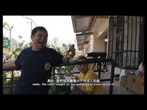 電影《此後 From Now On》完整版|小林村的浩劫重生|莫拉克風災十週年|導演陳文彬作品