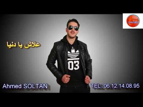 AHMED SOLTAN