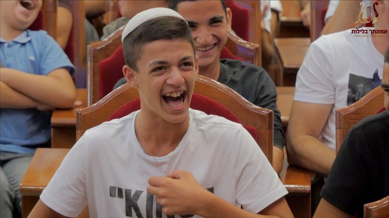 הרב רונן שאולוב קורע מצחוק עד דמעות !!! הבדיחה הכי מצחיקה וקורעת ששמעתם !!! חובה !!!