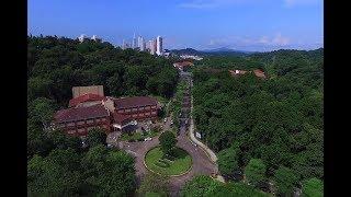 Video Promocional Institucional de la Universidad Tecnológica de Panamá