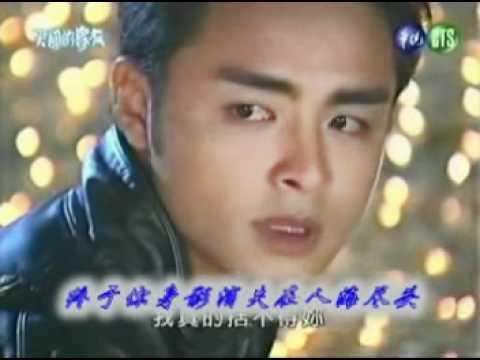 Nhạc Phim Hoàng Tử Ếch 12 ( Trích VCD 2005)