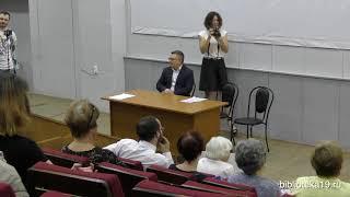 Собрание, посвященное судьбе городской библиотеки в г. Фрязино, ул. Вокзальная, д. 19