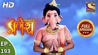 Vighnaharta Ganesh - Ep 193 - Full Episode - 18th May, 2018