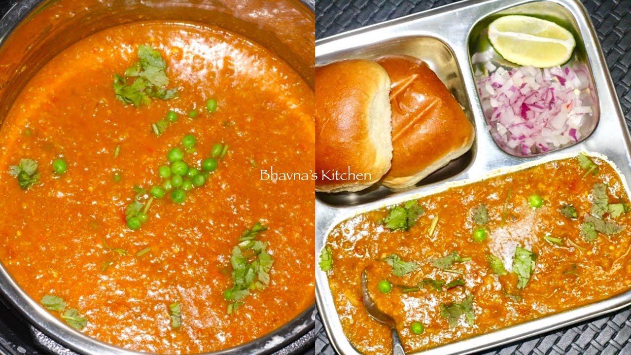 Cosori Instant Pot Masala Pav Bhaji Video Recipe | Bhavna's Kitchen