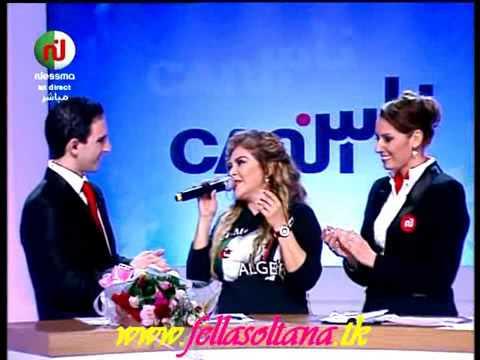 CHAOUI TÉLÉCHARGER 2011 SALIM MP3