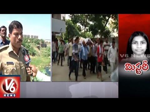 Inter Student Chandini Jain Death Turns Mystery: Police Suspects Murder | V6 News