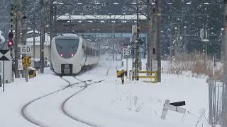 2018.1.27  JR西日本 大雪で15分遅れの289系こうのとり20号 上川口駅