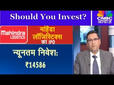 Mahindra Logistics IPO | Should You Invest? | Know Your Company | CNBC Awaaz