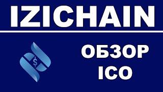 Полный Обзор Izichain ICO - Платформа Сотрудичества на Blockchain