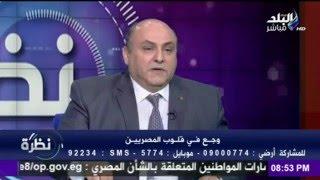 بالفيديو.. أستاذ أمراض قلب: 26% من المصريين مصابين بالقاتل الصامت