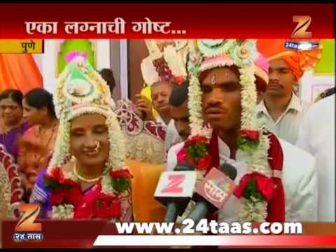 Pune | Unique Marriage | Of Two Blind People With Lots Of Exictement