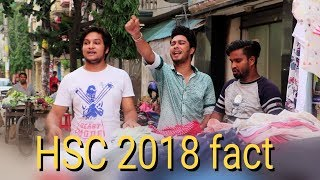 After HSC Exam Students Future || Bangla New Funny Video 2018 || Team BlackBoard