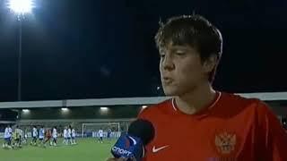 Артем Дзюба об атмосфере в сборной России