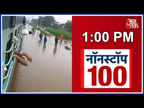 News 100 Nonstop | Top Headlines Of The Day | July 22nd, 2018
