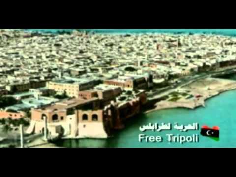 AL SARAYA AL HAMRA (Tripoli- Libya)  السرايا الحمراء  طرابلس، ليبيا