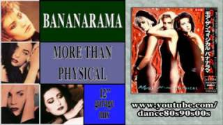 BANANARAMA - More Than Physical (12