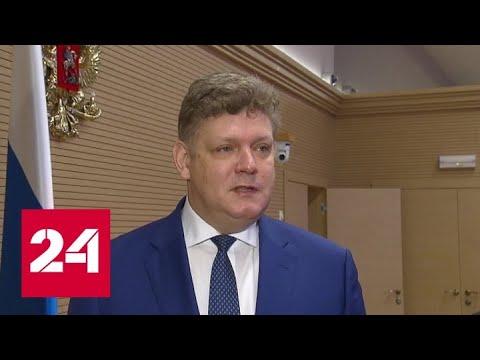 Помощник президента Серышев рассказал о новой стратегии по российскому казачеству - Россия 24