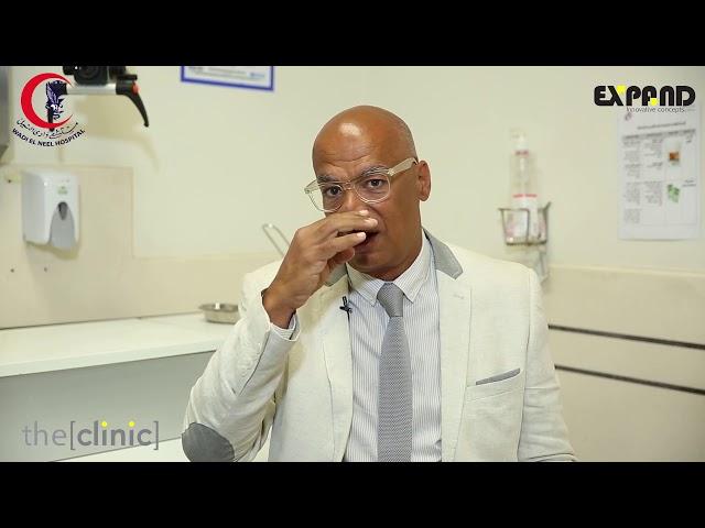 الأستاذ الدكتور إيهاب ندى يتحدث عن الجيوب الأنفية و أعراضها