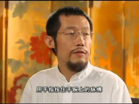 Hello China   Traditional Chinese Medicine