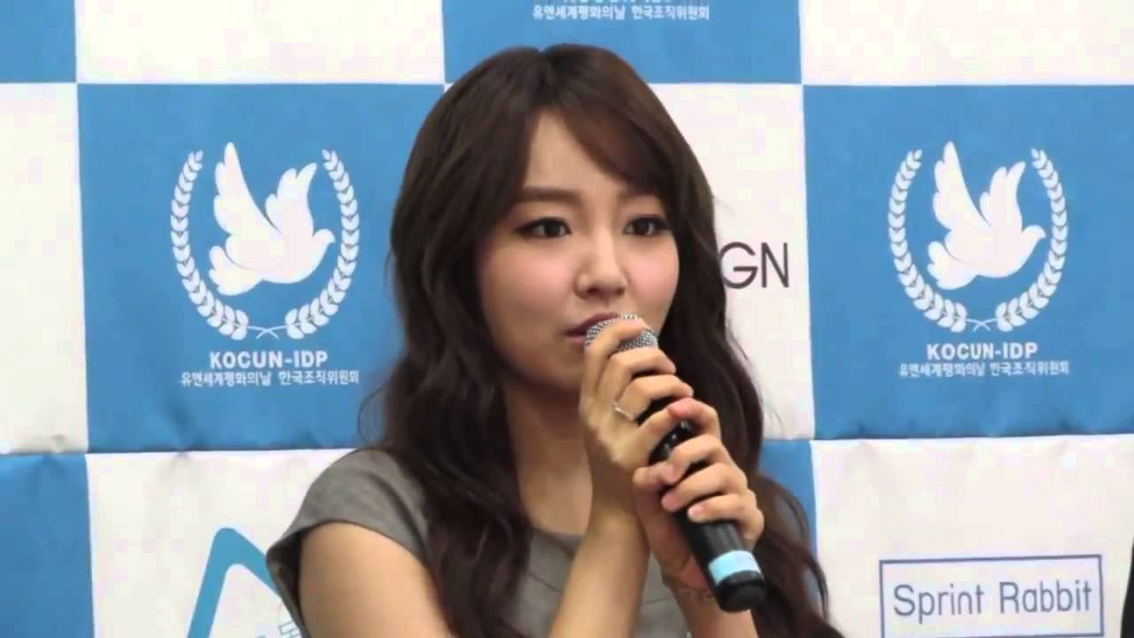 Younha윤하 @ Honorary Ambassador of UN Int l Day Of Peace UN 세계 평화의 날
