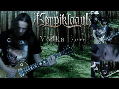 Korpiklaani - Vodka full cover