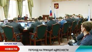 Какие изменения в социальной политике ждут Ненецкий округ с нового года