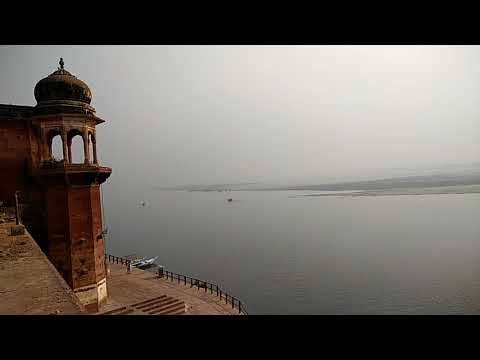 The View of river Ganges from Shivala Ghat, Varanasi