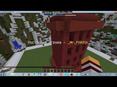 minecraft vime world (bild batle)