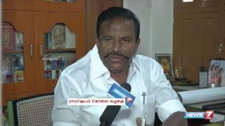 Murder of former TN minister Nehru`s brother: CB-CID to speed up probe | Tamil Nadu
