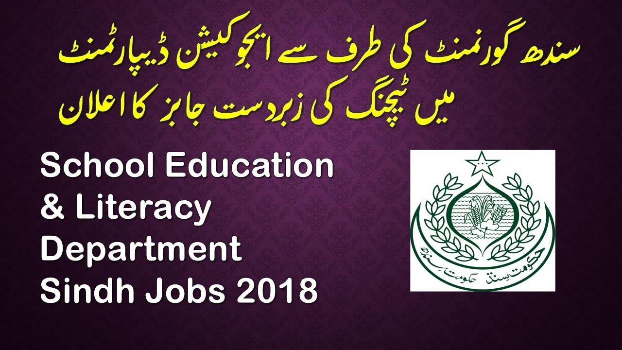 School Education & Literacy Department Sindh Jobs 2018