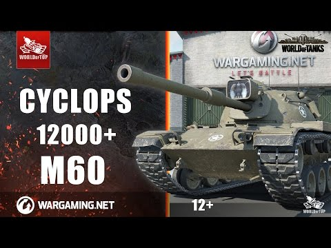 Cyclops M60 - 12000+ DMG EPIC GAME [World of Tanks] 💥