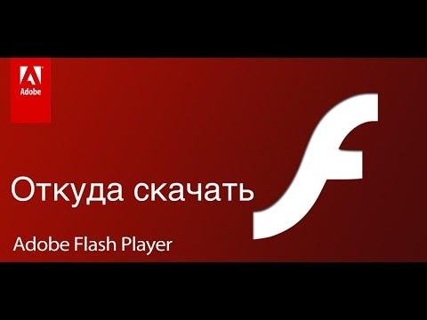 танки онлайн скачать flash player
