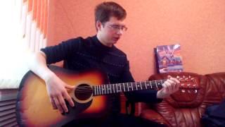Разборы песен на гитаре: 1. Изгиб гитары желтой