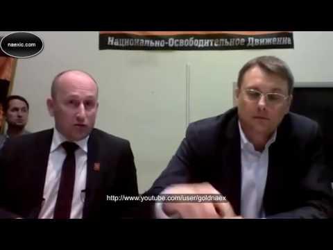 Николай Стариков и Олег Федоров - Встреча беседа (Полная версия)