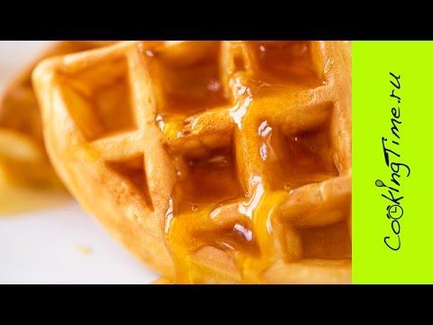 РЕЦЕПТЫ вафель для электровафельницы - Простые рецепты