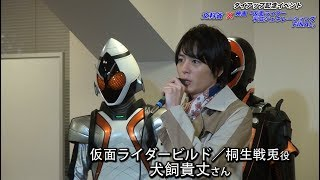 文部科学省✖  映画「仮面ライダービルド平成ジェネレーションズFINAL」...