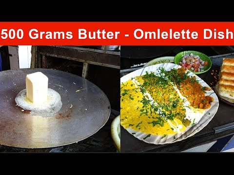 Amul Butter Omelette Maharaja : 5 Taste Egg Dish with , Cream & Cheese || Street Food Surat India