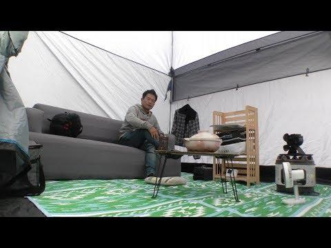 久々に大きなリビングテントでソロキャンプ