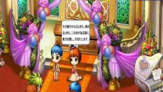 【MAD】ダンダンTown結婚式