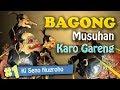Bagong musuhan karo Gareng - Ki Seno Nugroho